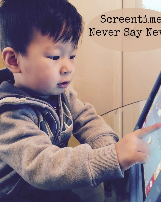Never say never: Screen Time Confessions of an Imperfect Mother